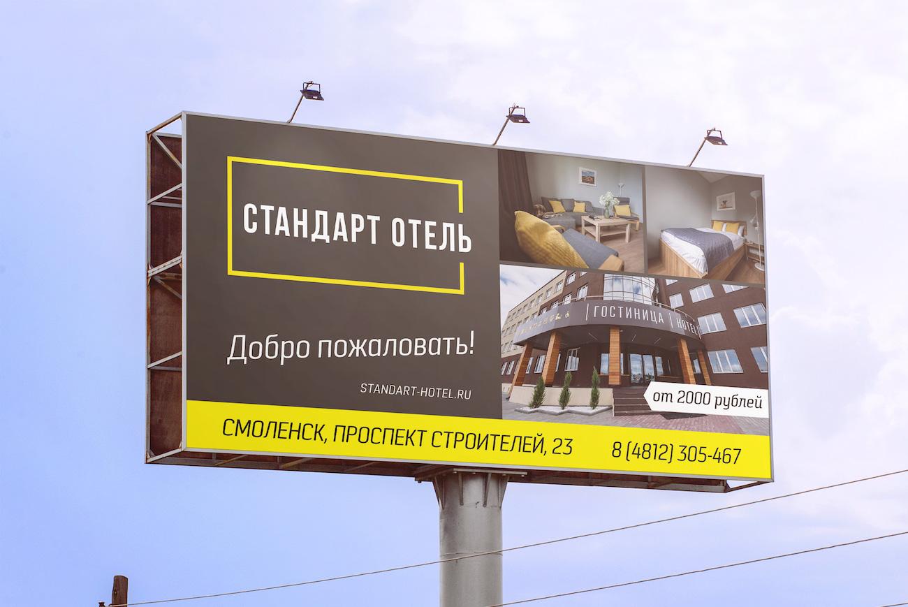 лагерь юридические услуги реклама на билбордах картинки только